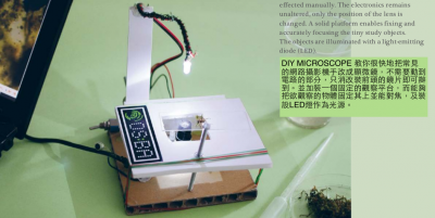 DIY microscopy chinese.png