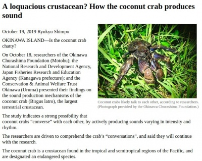 CoconutCrab sounds.jpg