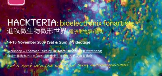 Hackteria @ Videotage, Hong Kong, 14-15 nov 09
