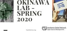ハクテリア 合宿 – Oki Wonder Lab – Spring 2020